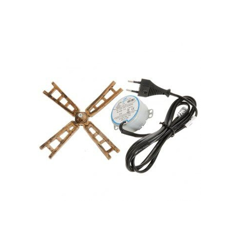 Kit motorino elettrico + pala per mulino